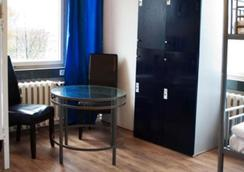 Aap Hotel & Hostel - ベルリン - リビングルーム