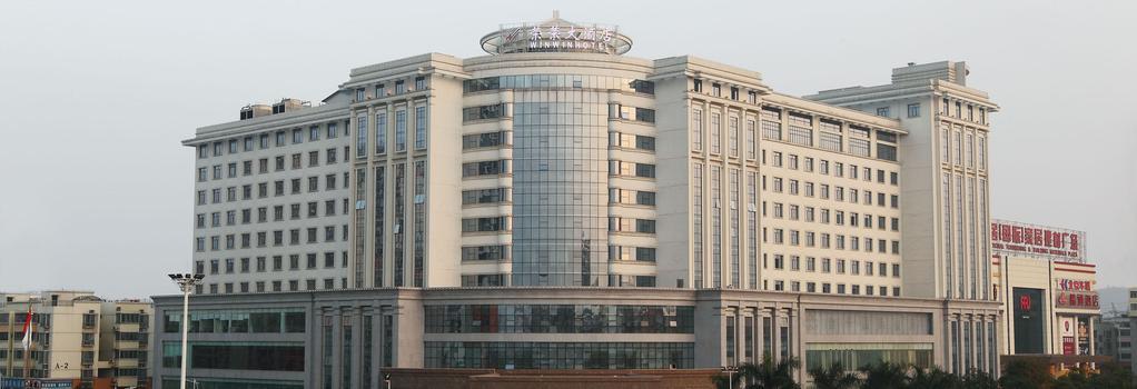 ナンニン ウィンウィン ホテル - Nanning - 建物