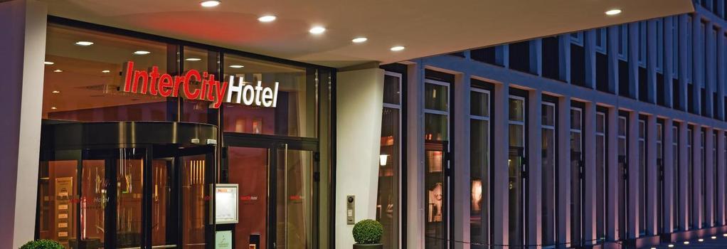Intercityhotel Hannover - ハノーファー - 建物