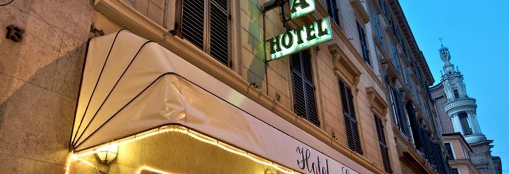 ホテル コンコルディア - ローマ - 屋外の景色