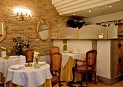 ホテル コンコルディア - ローマ - レストラン