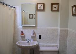 Sofia Inn - ブルックリン - 浴室