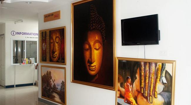 Pattaya Noble Place 2 - パタヤ - ロビー