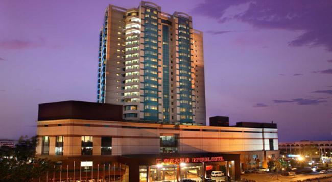 インペリアル ホテル ミリ - Miri - 建物