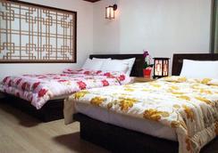 Arirang Hotel - ワンジュぐん - 寝室