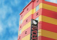 Hotel Sogo Cebu - セブシティ - 建物