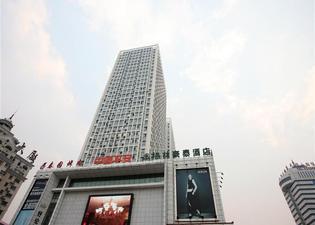 Green Tree Inn Qinghuangdao Sun City Hotel