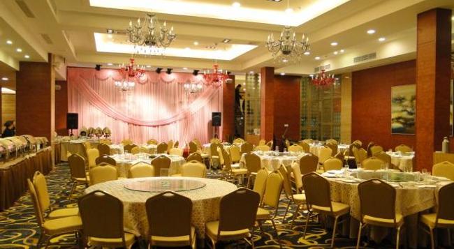 Changzheng Spring Hotel - Zhoushan - アトラクション