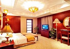 Warrdo Hotel - Changzhou - 常州 - 寝室