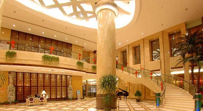Rui Xin Hotel - Fuqing - Fuqing - ロビー