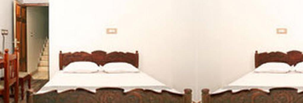 Vasco da gama Inn - コチ - 寝室