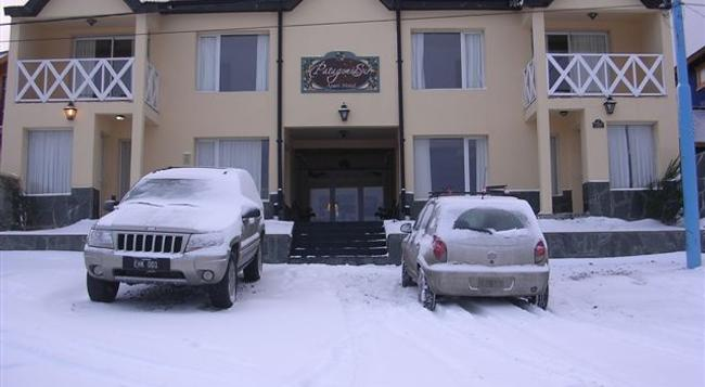 Patagonia Sur Apart Hotel - ウシュアイア - 建物