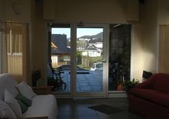 Patagonia Sur Apart Hotel - ウシュアイア - ロビー