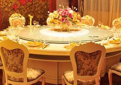 Yellow River Pearl Hotel - Yinchuan - レストラン