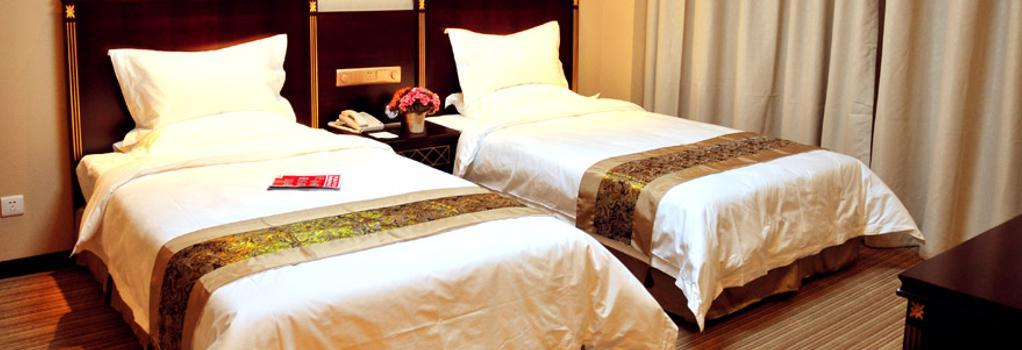 Yellow River Pearl Hotel - Yinchuan - 寝室