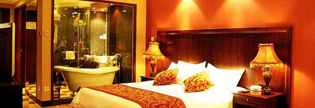 Woods Hotel - Changshu - 寝室