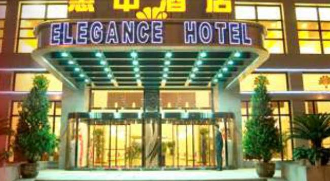 Huizhong Hotel - Tianjin - 天津 - 建物