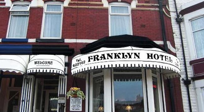 The Franklyn Hotel - ブラックプール - 建物