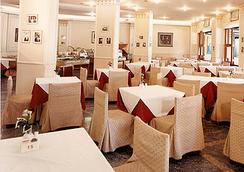 Hotel Kananxuê - ゴイアニア - レストラン