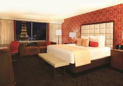 バリーズ ラスベガス ホテル & カジノ - ラスベガス - 寝室