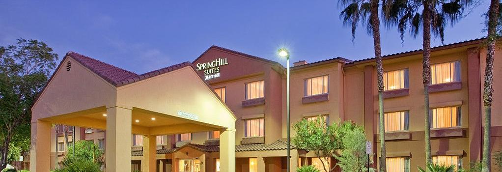 SpringHill Suites by Marriott Tempe at Arizona Mills Mall - テンピ - 建物