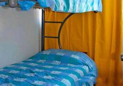 アミスター アパートメンツ - サンティアゴ - 寝室