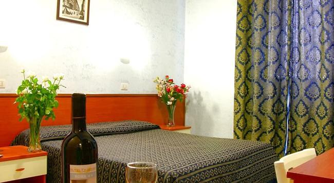 ホテル アリウス - ローマ - 寝室