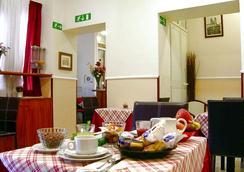 ホテル アリウス - ローマ - レストラン