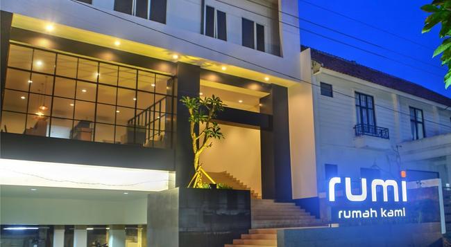 Rumi Semarang - Semarang - 建物