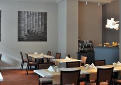 ホテル リジムスキ - ポズナン - レストラン