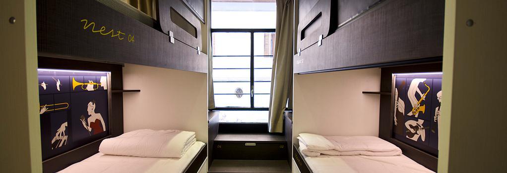 フリー ホステルズ バルセロナ - バルセロナ - 寝室