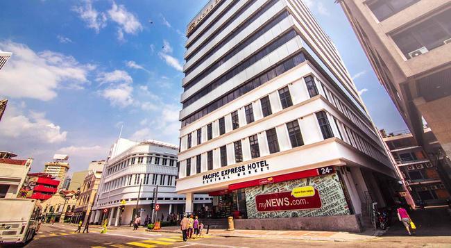 パシフィック エクスプレス ホテル セントラル マーケット クアラルンプール - クアラルンプール - 建物