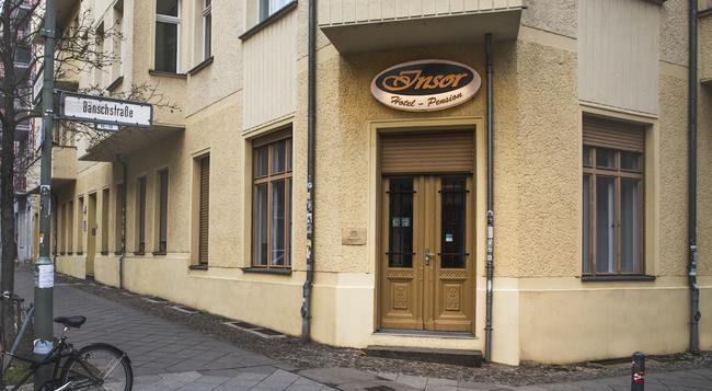 ホテル-ペンション インゾア - ベルリン - 建物