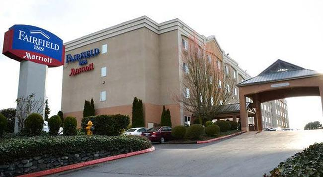 Fairfield Inn by Marriott Seattle Sea-Tac Airport - シータック - 建物