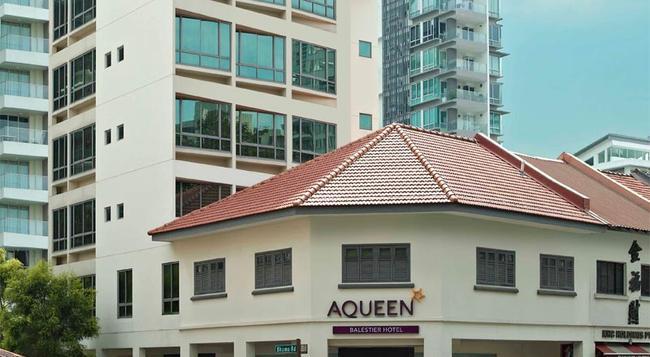 アクイーン ジャラン ベサール ホテル - シンガポール - 建物
