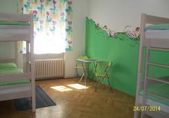 ホステル カメレオン - ザグレブ - 寝室