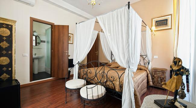 Holidays Rooms Rome Guest House - ローマ - 寝室