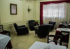 Hotel Lyon - ブエノスアイレス - ラウンジ