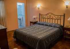 Hotel Lyon - ブエノスアイレス - 寝室