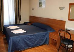 ホテル ザイラー - ローマ - 寝室