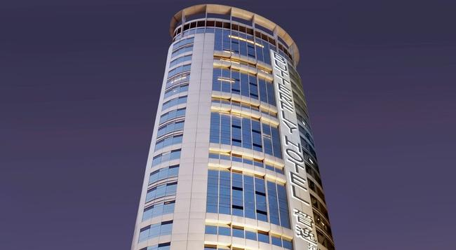 バタフライ オン モリソン ブティック ホテル - 香港 - 建物