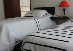 Hotel Real Estación - ボゴタ - 寝室