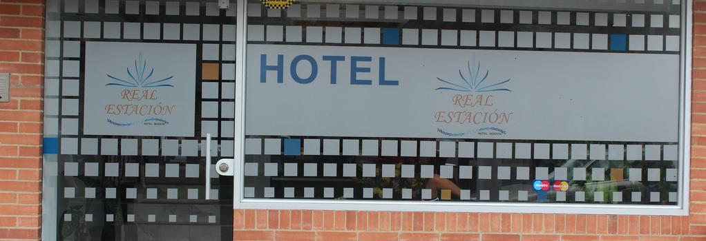 Hotel Real Estación - ボゴタ - 建物