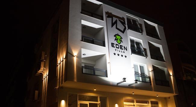 Hotel Eden - モスタル - 建物