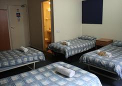 LSE バンクサイド ハウス - ロンドン - 寝室