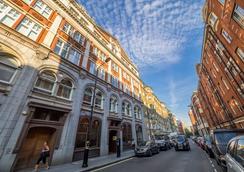 Lse Grosvenor House - ロンドン - 屋外の景色