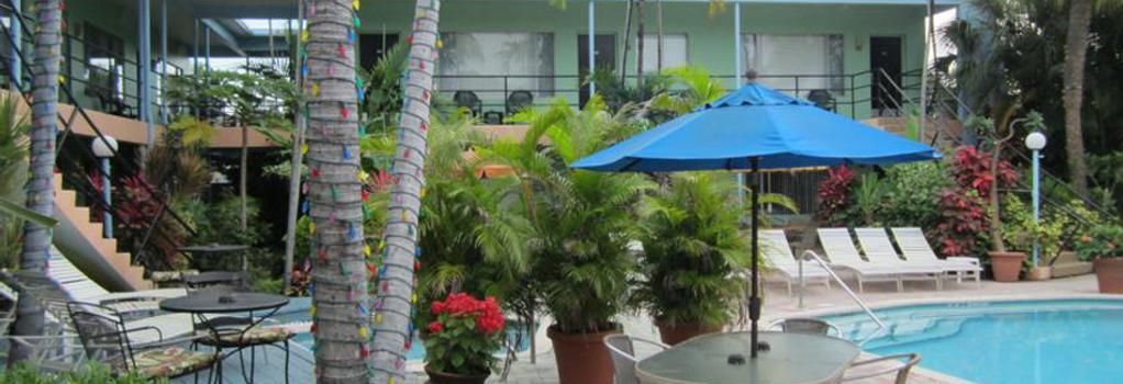 Victoria Park A North Beach Village Resort Hotel - フォート・ローダーデール - 建物