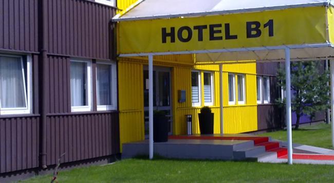ホテル B1 - ベルリン - 建物