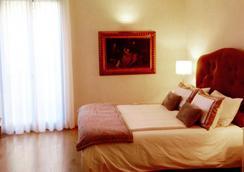 ルレ クリヴォ ヴァティカーノ - ローマ - 寝室