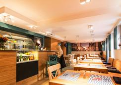 Lux Aparthotel - クラクフ - レストラン
